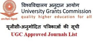 ugc-approved-hindi-journallist