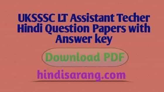 uksssc-lt-hindi-question-paper-download